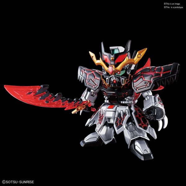 "Bandai Dong Zhuo Providence Gundam ""SD Sangoku Soketsuden"", Bandai SD"