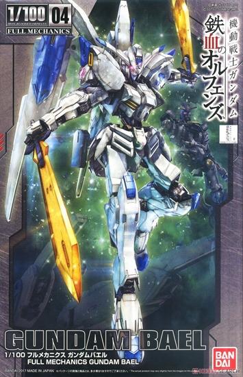 """Bandai #04 Gundam Bael """"Gundam IBO"""", Bandai IBO Full Mechanics 1/ 100"""