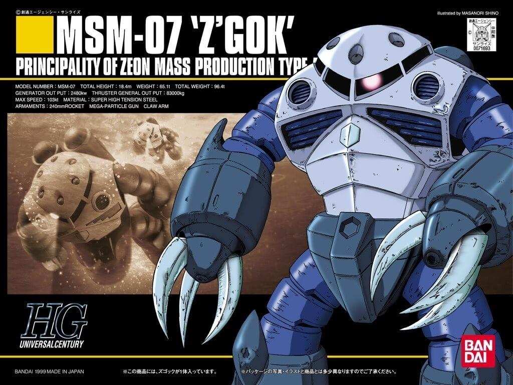 """Bandai #6 Z'Gok """"Mobile Suit Gundam"""", Bandai HGUC 1/144"""
