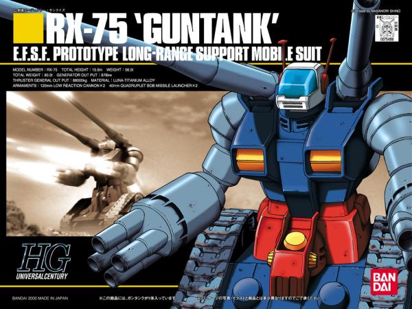 """Bandai #7 RX-75 Guntank """"Mobile Suit Gundam"""", Bandai HGUC 1/144"""