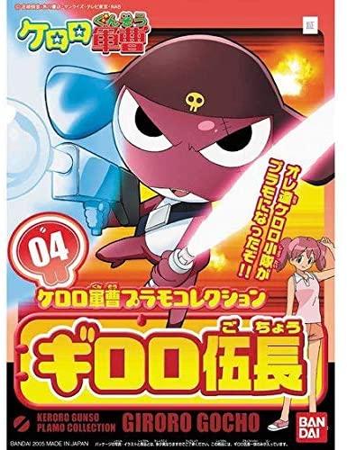 "Bandai Corporal Giroro ""Keroro"", Bandai Keroro Plamo Collection"