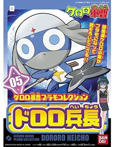 "Bandai Lance Corporal Dororo ""Keroro"", Bandai Keroro Plamo Collection"