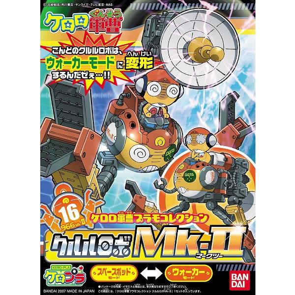 """Bandai Kululu Robo MK II """"Keroro"""", Bandai Keroro Plamo Collection"""