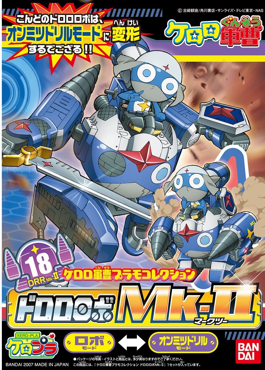 """Bandai Dororo Robo MK II """"Keroro"""", Bandai Keroro Plamo Collection"""