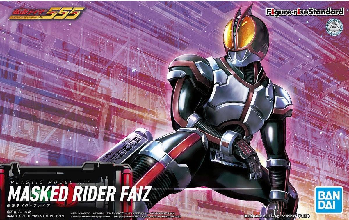 """Bandai Kamen Rider Faiz """"Kamen Rider"""", Bandai Figure-rise Standard"""