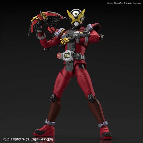 """Bandai Kamen Rider Geiz """"Kamen Rider"""", Bandai Figure-rise Standard"""