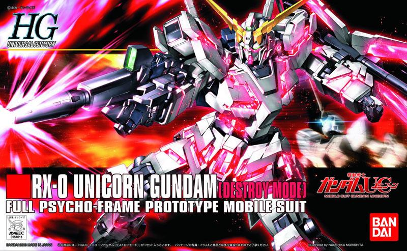 "Bandai #100 Unicorn Gundam (Destroy Mode) ""Gundam UC"", Bandai HGUC 1/144"