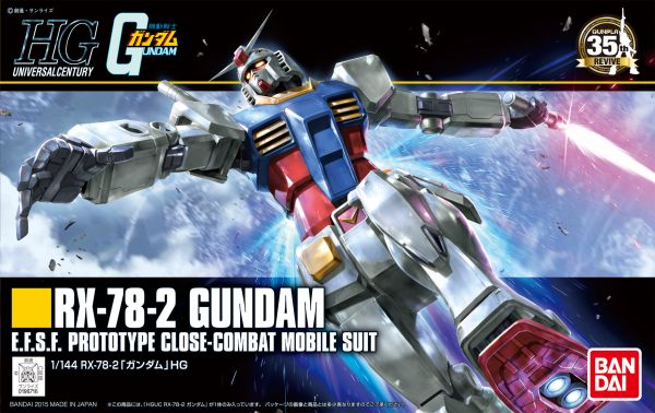 Bandai HGUC 1/144 RX-78-2 Gundam