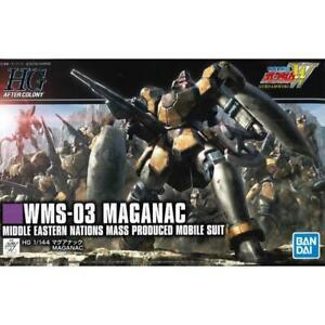 """Bandai #223 Maganac """"Gundam Wing"""", Bandai HGAC 1/144"""