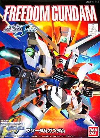 "Bandai BB#257 Freedom Gundam ""Gundam SEED"", Bandai SD"