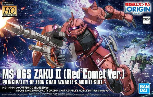 "Bandai Spirits HG The Origin #24 1/144 MS-06S Zaku II Principality of Zeon Char Aznable's Mobile Suit Red Comet Ver. ""Gundam The Origin"""