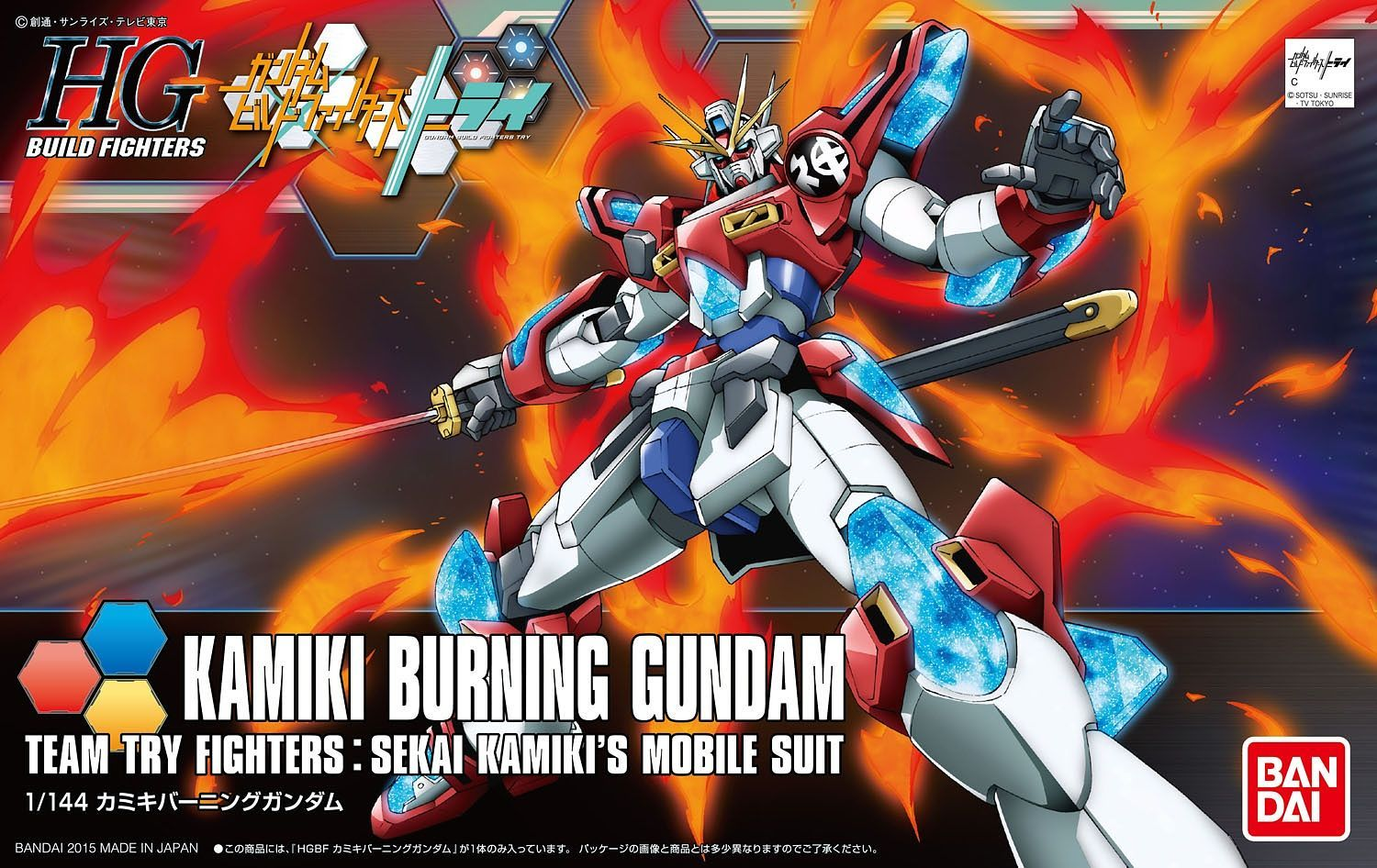 "Bandai HGBF #43 1/144 Kamiki Burning Gundam ""Gundam Build Fighters Try"""