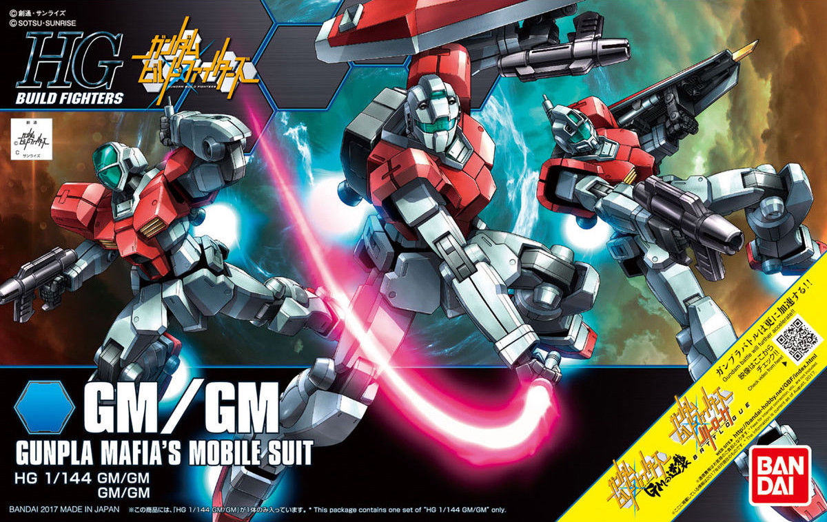 "Bandai #59 GM/GM ""Gundam Build Fighters"", Bandai HGBF"