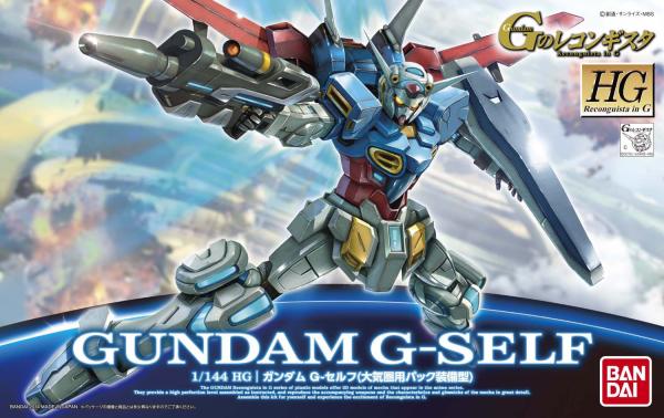 "Bandai #01 Gundam G-Self w/ Atmospheric Pack ""Gundam Reconguista in G"", Bandai HG G-Reco 1/144"