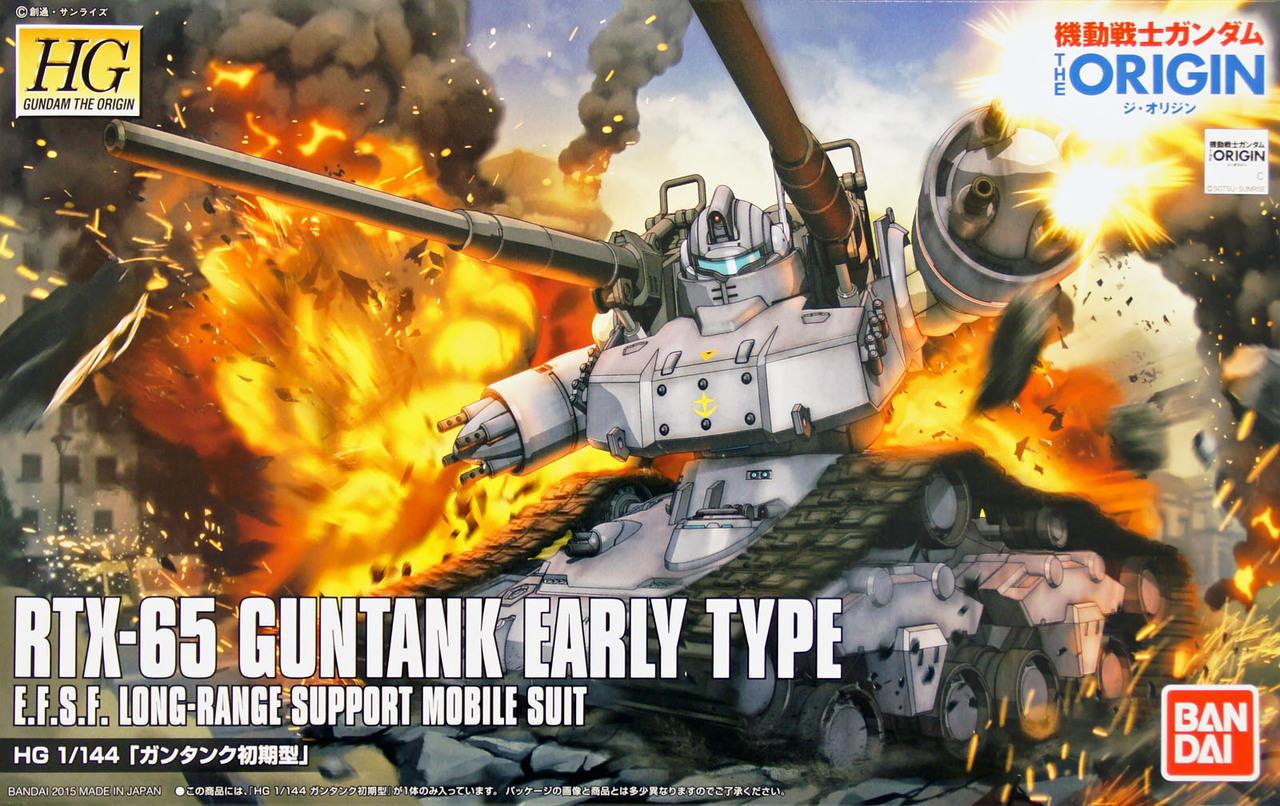 Bandai #02 Guntank Early Type, Bandai Gundam The Origin HG