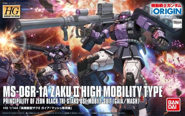 """Bandai #03 Zaku II Gaia/Mash Custom """"Gundam The Origin"""", Bandai HG The Origin"""