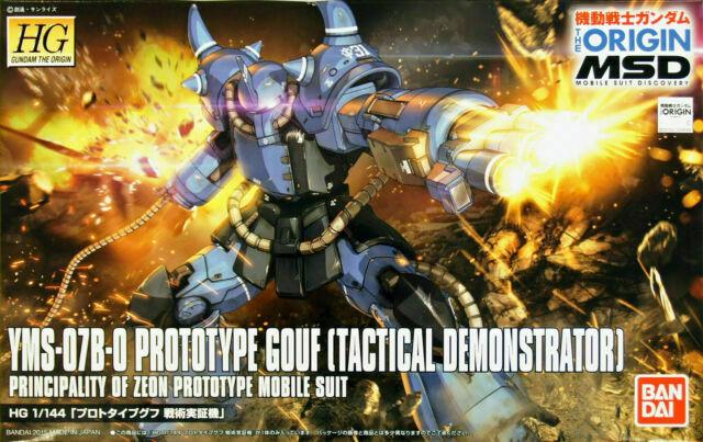 "Bandai #04 Prototype Gouf ""Gundam The Origin"", Bandai HG The Origin"
