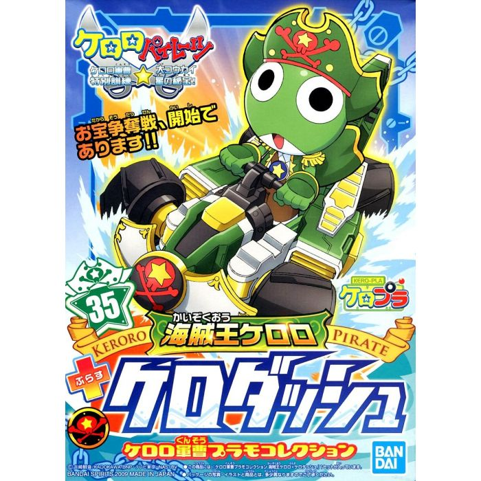 Bandai Pirates King Keroro + Kero Dash ?Keroro?, Bandai Kero Plamo Collection
