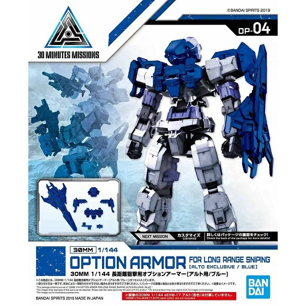 "Bandai #04 Long Range Sniper Option Armor for Alto Blue ""30 Minute Mission"",Bandai 30 MM Option Armor"
