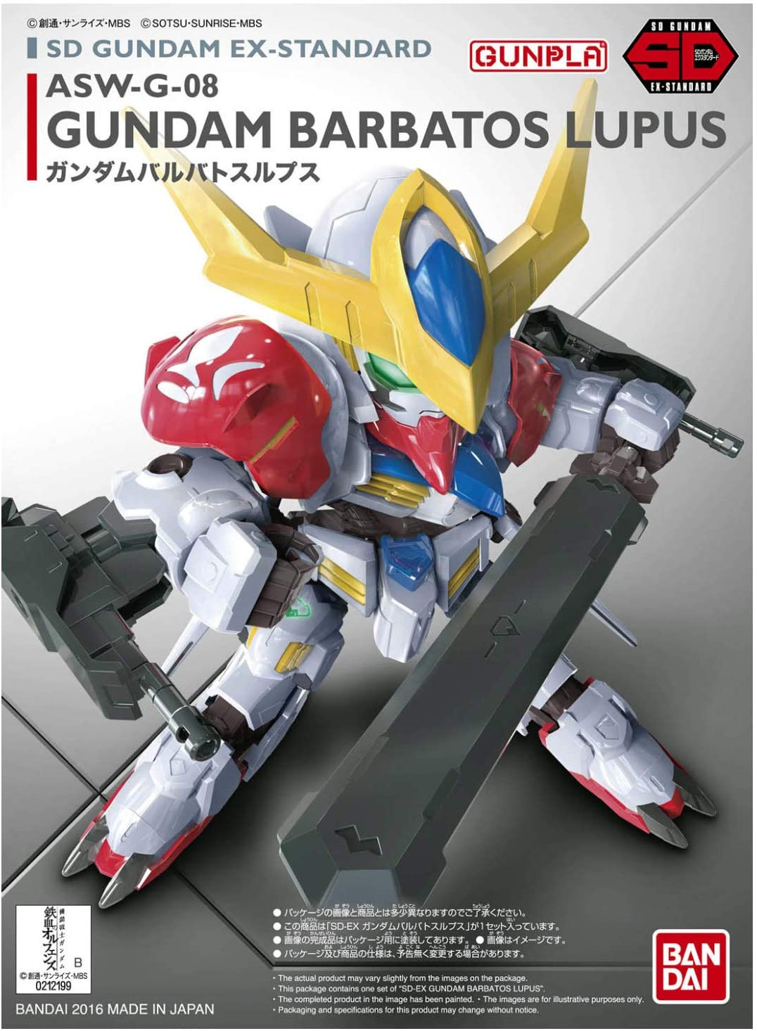 "Bandai 014 Gundam Barbatos Lupus ""Gundam IBO"", Bandai SD EXStandard"