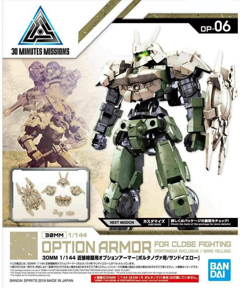 "Bandai #06 Close Quarters Combat Option Armor for Porta nova Sand Yellow ""30 Minute Mission"", Bandai 30 MM Option Armor"