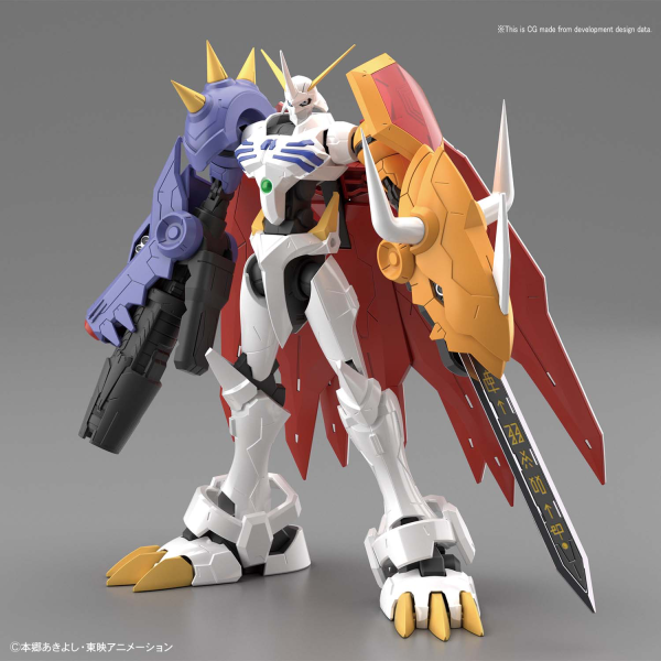 "Bandai Omegamon (Amplified) ""Digimon"", Bandai Spirits Figure-rise Standard"