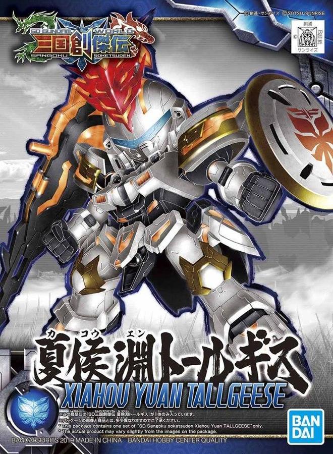 """Bandai #13 Huang Zhong Gundam Dynames """"SD Sangoku Soketsuden"""", Bandai SD"""