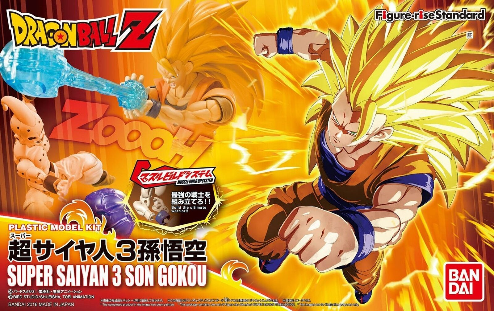 "Bandai Super Saiyan 3 Son Goku ""Dragon Ball Z"" (New PKG Version), Bandai Figure-rise Standard"