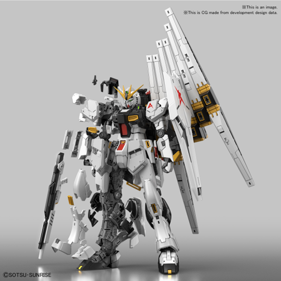 """Bandai #32 Nu Gundam """"Char's Counterattack"""", Bandai RG 1/144"""