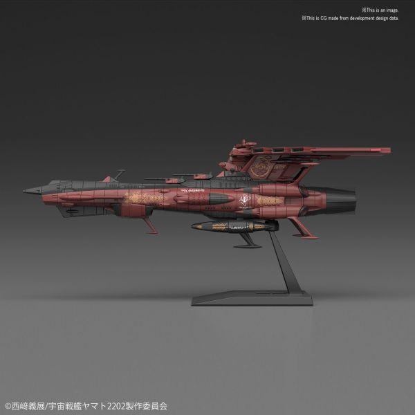 Bandai Mecha Collection No. 14 Astro Battleship-Carrier CCC-01 Neu Balgay