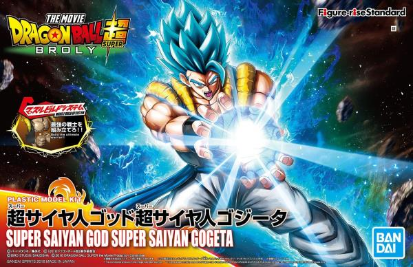 "Bandai Super Saiyan Gogeta ""Dragon Ball Z"", Bandai Figure-rise Standard"