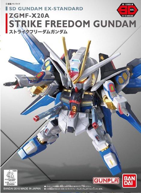 "Bandai SD EX-Standard 006 Strike Freedom Gundam ""Gundam SEED Destiny"""