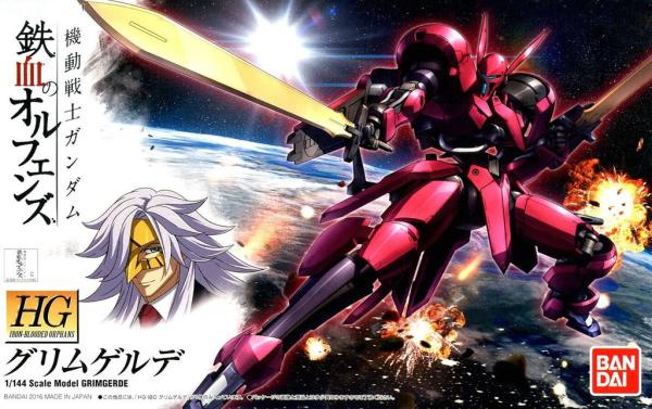 """Bandai #14 Grimgerde """"Gundam IBO"""", Bandai HG IBO 1/144"""