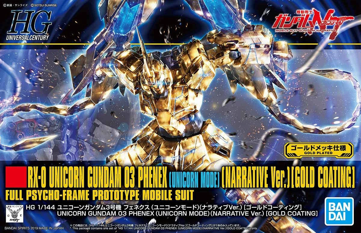 "Bandai #227 Unicorn Gundam 03 Phenex Unicorn Mode (NT Ver.) [Gold Coating] ""Gundam NT"" Bandai HGUC 1/144"