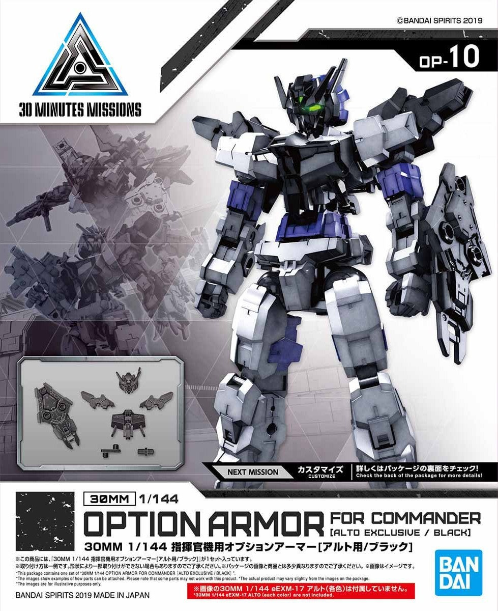 "Bandai #10 Option Armor For Commander Type (Alto Exclusive Black) (Box/12)""30 Minute Mission"", Bandai 30 MM"
