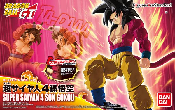 "Bandai Super Saiyan 4 Son Goku (New PKG Ver) ""Dragon Ball GT"", Bandai Figure-rise Standard"