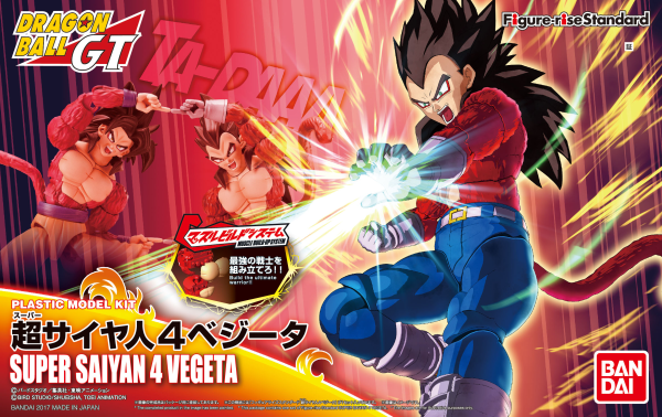 "Bandai Super Saiyan 4 Vegeta (New PKG Ver) ""Dragon Ball GT"", Bandai Figure-rise Standard"