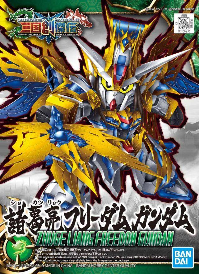 "Bandai Zhuge Liang Freedom Gundam ""SD Sangoku Soketsuden"", Bandai SD"