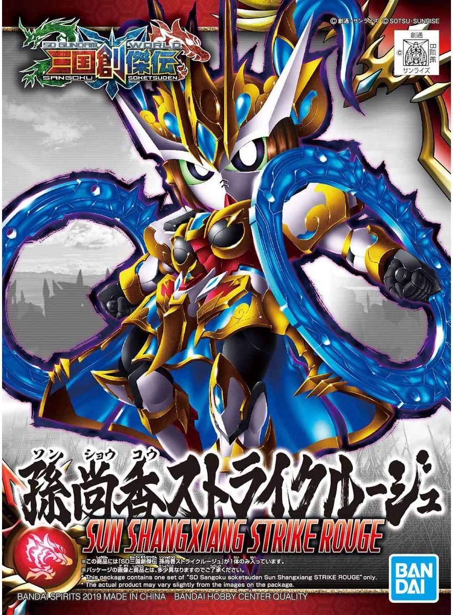 """Bandai Sun Shangxiang Strike Rouge """"SD Sangoku Soketsuden"""", Bandai SD"""