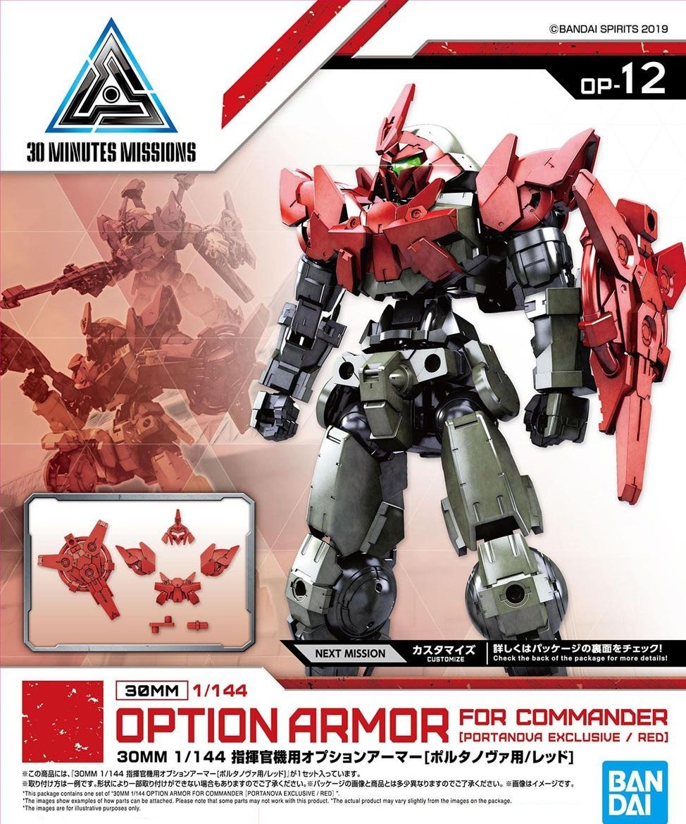 "Bandai #12 Option Armor For Commander Type (Portanova Exclusive Red) ""30 Minute Mission"", Bandai 30 MM"