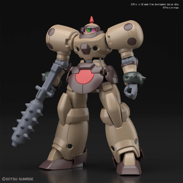 "Bandai #230 Death Army ""G Gundam"", Bandai Spirits HGFC 1/144"