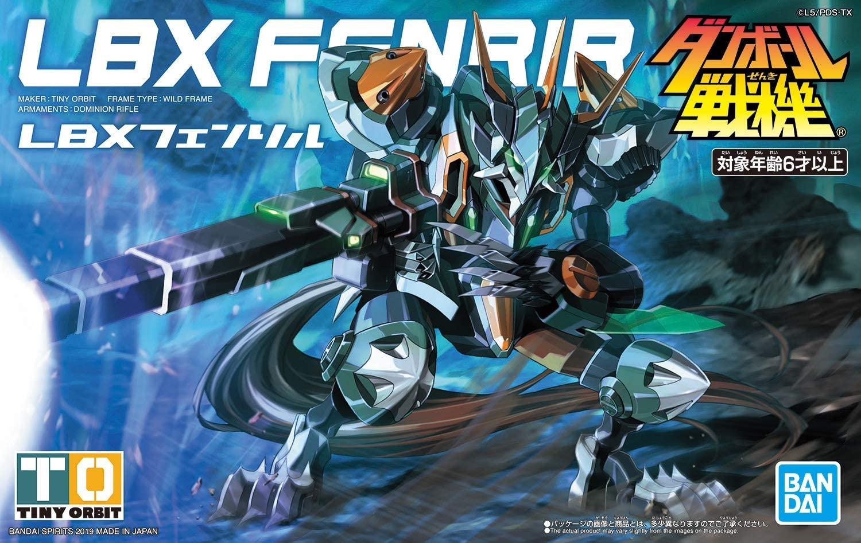 "Bandai #11 Fenrir ""Little Battlers eXperience"", Bandai Spirits LBX"