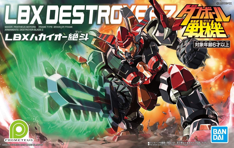"Bandai #12 Destroyer Z ""Little Battlers eXperience"", Bandai Spirits LBX"