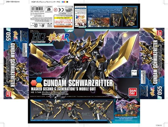 """Bandai #55 Gundam Schwarzritter """"Gundam Build Fighters"""", Bandai HGBF"""