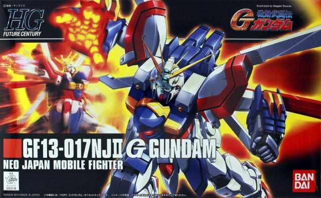 """Bandai #110 God Gundam """"G Gundam"""", Bandai 1/144 HGFC"""