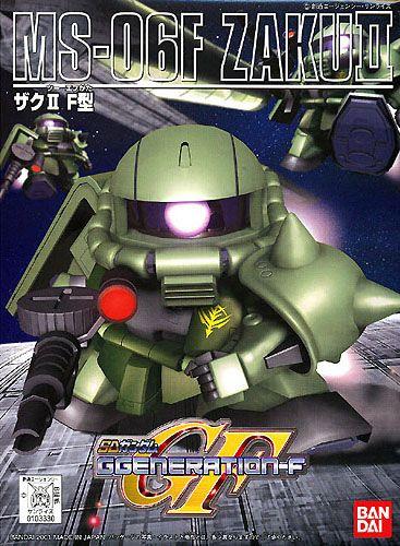 Bandai BB218 MS-06F Zaku