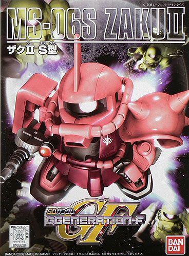 Bandai BB231 MS-06S ZAKU II Chars