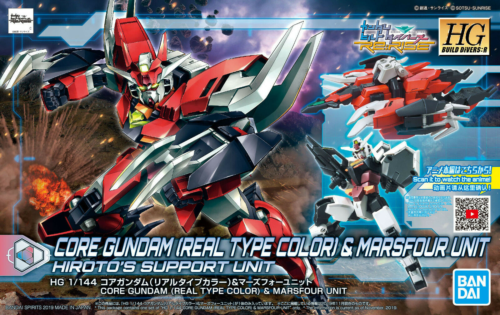 "Bandai #08 Core Gundam (Real Type Color) & Marsfour Unit ""Gundam Build Divers RE: Rise"", Bandai Spirits HGBD:R 1/144"