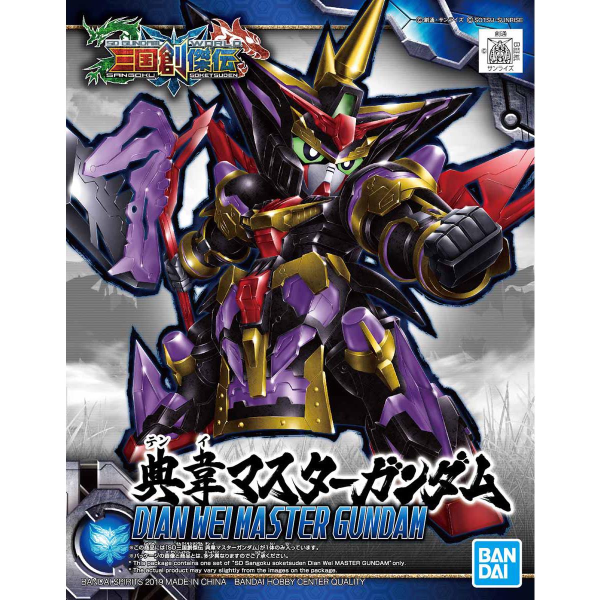 "Bandai #26 Dian Wei Master Gundam ""SD Sangoku Soketsuden"", Bandai Spirits SD"