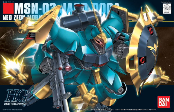 "Bandai #83 Jagd Doga (Gyunei) ""Char's Counterattack"", Bandai HGUC"